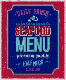 蓝色海鲜复古海报矢量素材