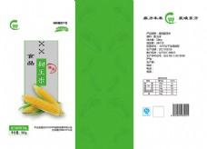 甜玉米食品包装