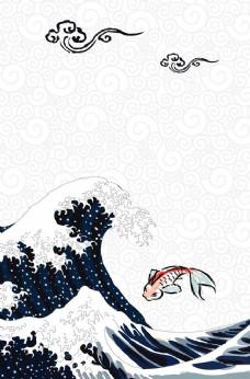 中国风锦鲤背景