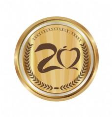 20周年徽章金属质感元素