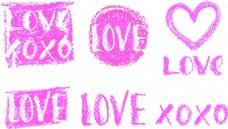 艺术字手绘水彩爱心矢量