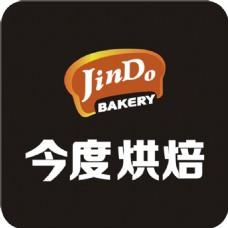 今度烘焙logo