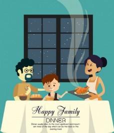家庭晚餐的旗帜图标矢量动画设计父母的孩子