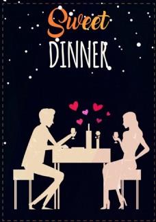 浪漫晚餐剪影背景矢量背景