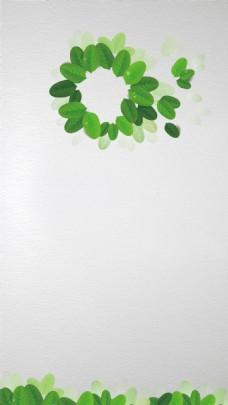 清新绿色树叶H5背景素材