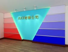 3Dmax公司背景墙