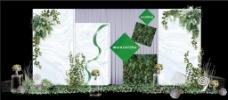 大理石绿色小清新婚礼效果图