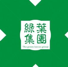 绿叶logo