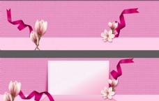 花朵粉色背景
