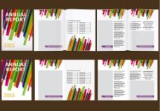 创意简约企业宣传画册设计