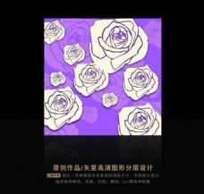 粉紫色花朵背景