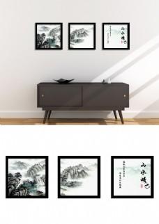 中国风大气山水水墨字画三联装饰画
