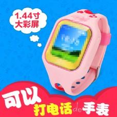 可以打电话的手表主图