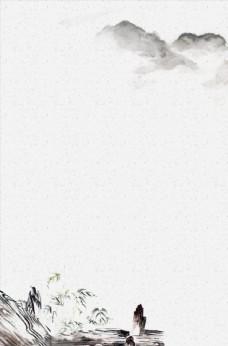 水墨中国风海报风景图