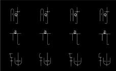 时光轴艺术字设计
