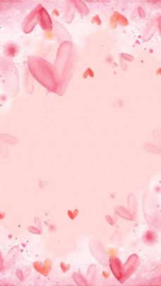 梦幻粉色心形H5背景素材