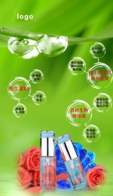 绿色 分子 护肤品 水珠