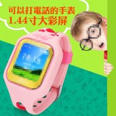 儿童手表直通车