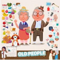 老年人的生活插画