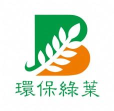 环保 绿叶 logo