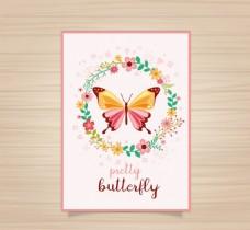 美丽蝴蝶和花环卡片矢量素材
