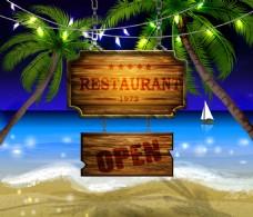 夏天沙滩广告牌背景