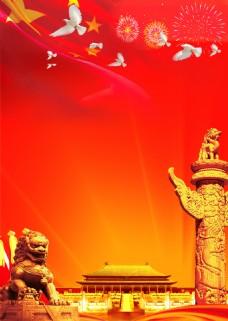 红色部队展板图片