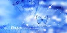 蝴蝶炫彩蓝色背景