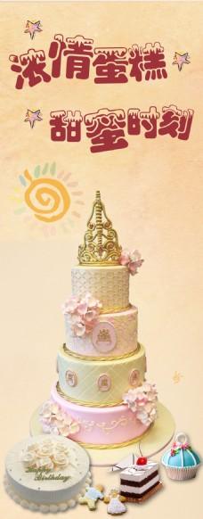 布兰妮生日蛋糕背景