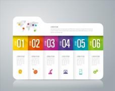 创意彩色文件夹图形图表矢量素材