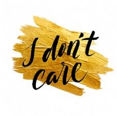 金色颜料上的字母等创意