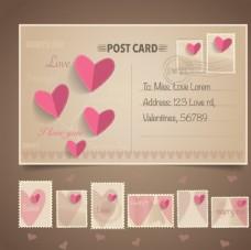 情人节明信卡