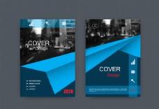杂志画册出版物封面设计