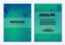 蓝绿色几何图形企业宣传单