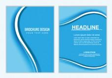 蓝色商务企业宣传单