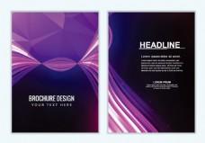 紫色梦幻企业宣传单