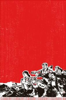 五一劳动海报背景