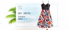 沙滩裙促销海报