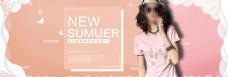 女装新品促销海报