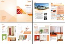 散热器新画册设计模板