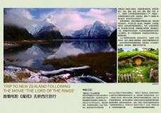 旅游画册排版