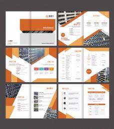 群控系统产品画册