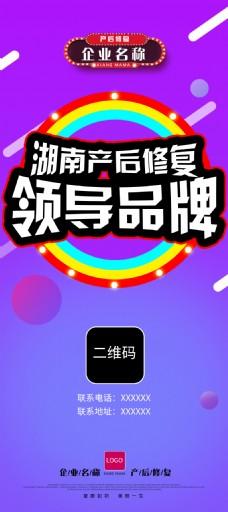 展架 宣传 易拉宝 海报 品牌