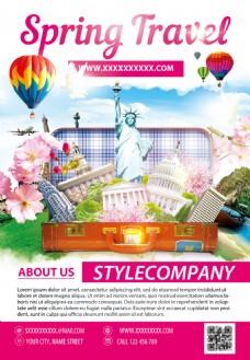 创意春季旅游宣传促销海报