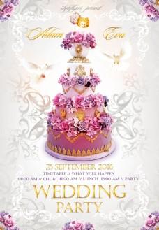 唯美浪漫婚庆婚礼海报设计
