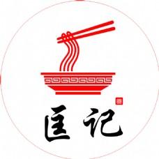 匡记大世面logo
