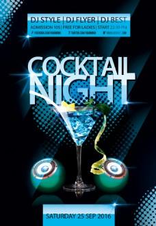 蓝色高档炫酷夜店酒吧派对活动海报
