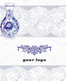 传统陶瓷名片