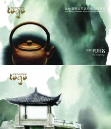 中国山水画名片