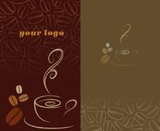 时尚咖啡名片模板